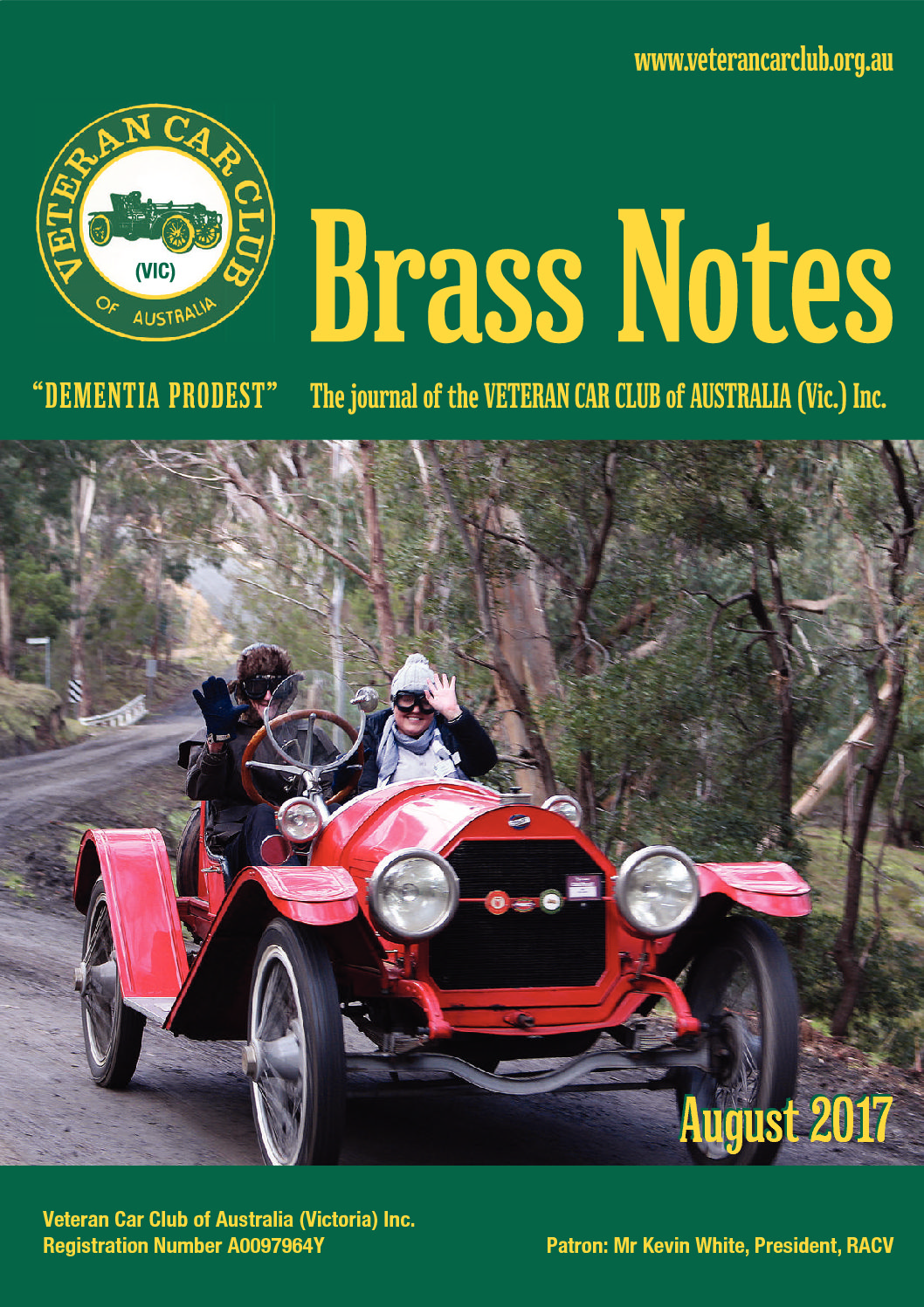 Brass Notes August 2017
